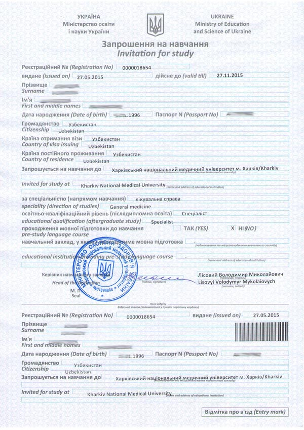 Documents for invitation we will send original invitation letter by courier service stopboris Images