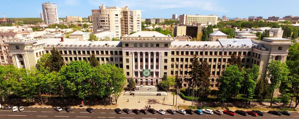 Official Site of Kharkiv National Medical University | Study