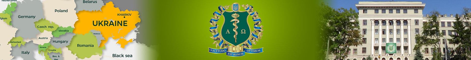 Official Site of Kharkiv National Medical University   Study
